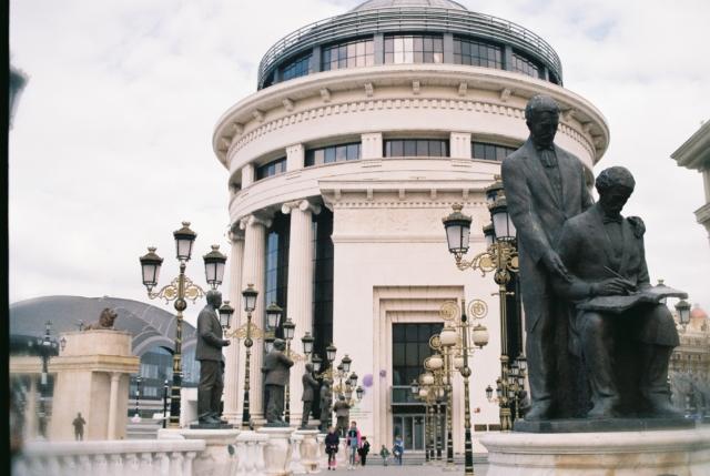 The Art Bridge II [Skopje, 2017] by Valentina Orlando