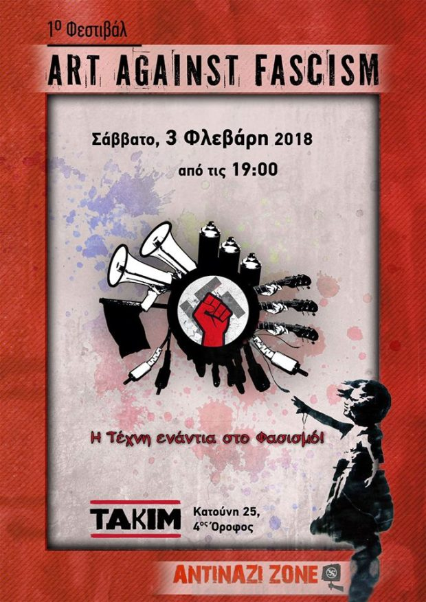 Poster for Festival of Art against Fascism