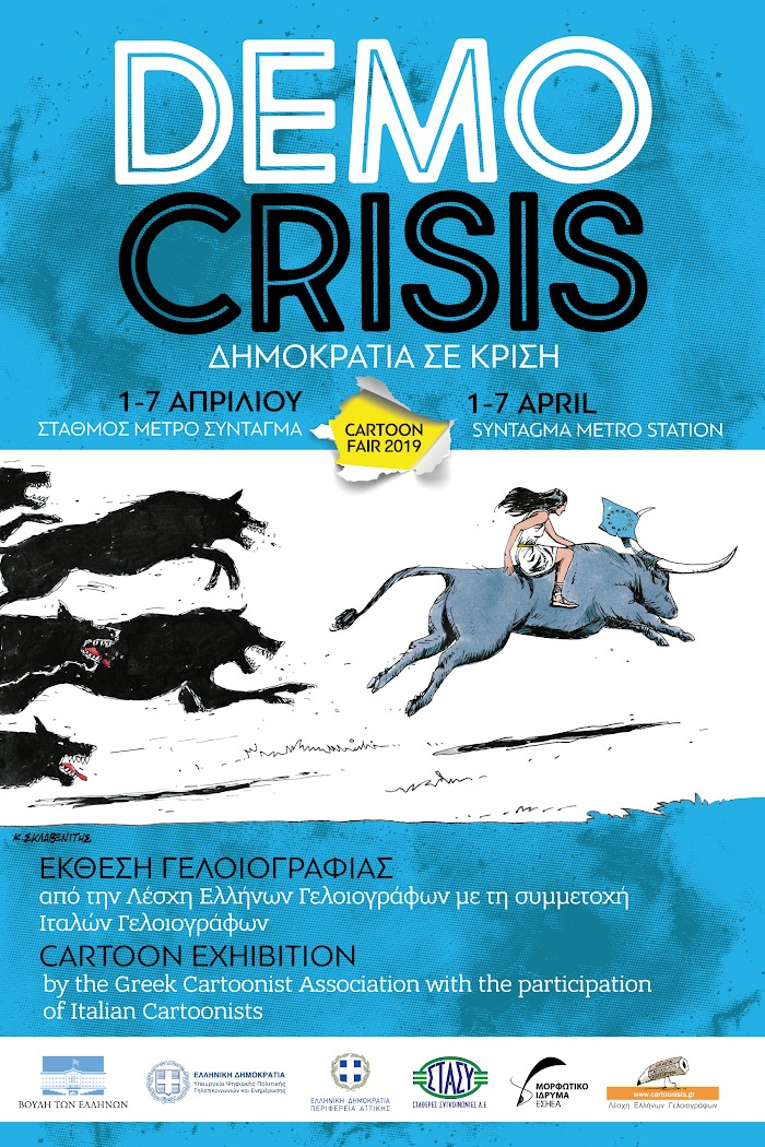 Poster for Democrisis , a cartoon exhibition with works from Italian and Greek cartoonists