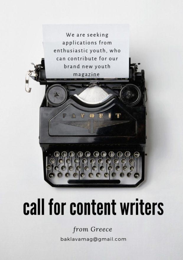 Baklava Mag presents: Call for Submissions! – Balkan Hotspot