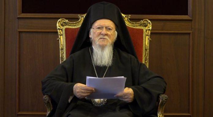 patriarch constantinople