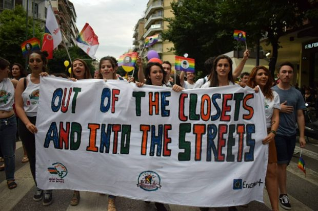 Thessalonik Pride