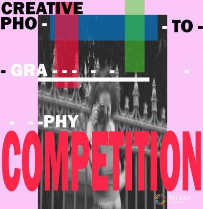 photo competition thessaloniki