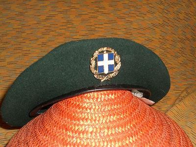greek military service