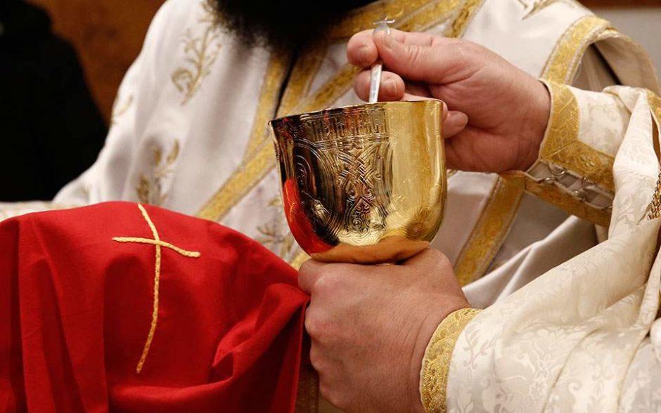 greek orthodox eucharist