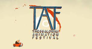 Poster, Thessaloniki Animation Festival, previous edition, 2017