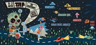 Poster, Thessaloniki Animation Festival, previous edition, 2018