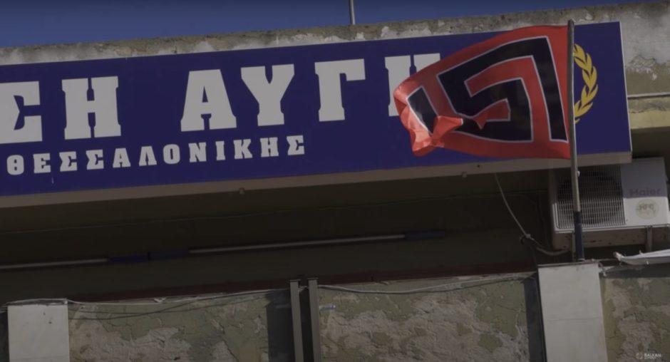 Golden Dawn office in Thessaloniki, Greece